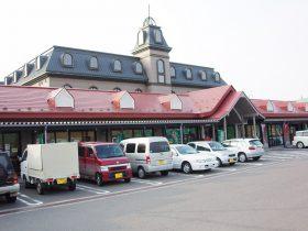 道の駅「岩城」