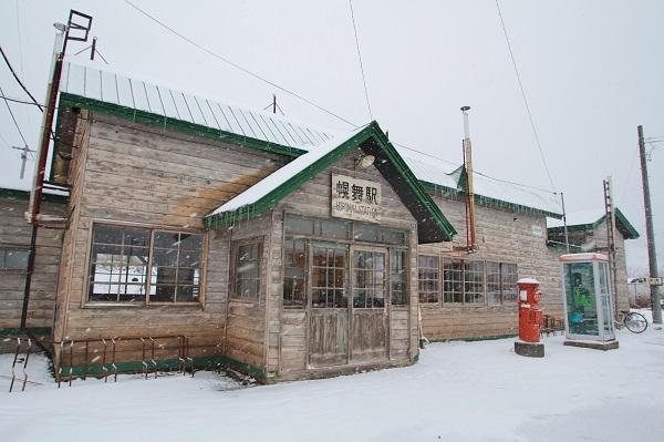 北海道「幾寅駅」
