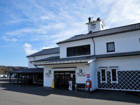 道の駅「村田」(C)宮城県
