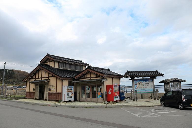 道の駅「江差」