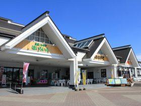 道の駅おおさと(宮城県)