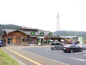 道の駅林林館(宮城県)