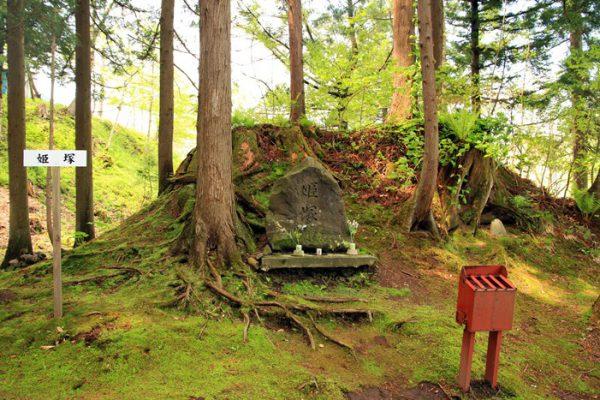 七戸城跡・姫塚