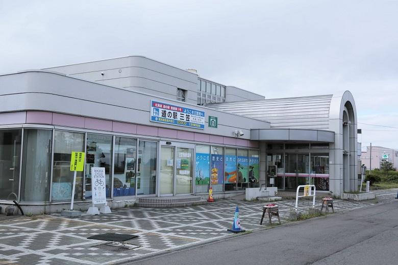 道の駅「サンファーム三笠」