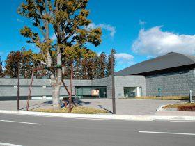 道の駅「那須野が原博物館」
