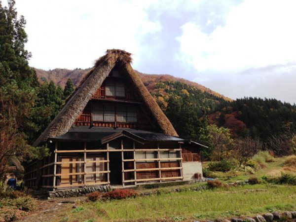 秋の菅沼集落