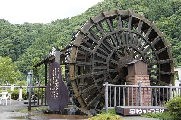 富山県「庄川水記念公園」