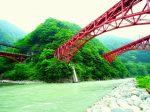 黒部峡谷鉄道:宇奈月