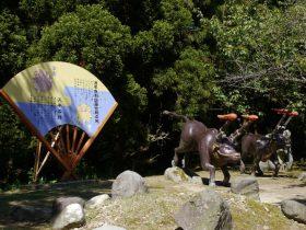 古戦場(C)石川県観光連盟