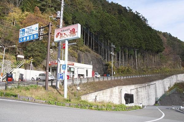 山梨県「道の駅 たばやま入口」