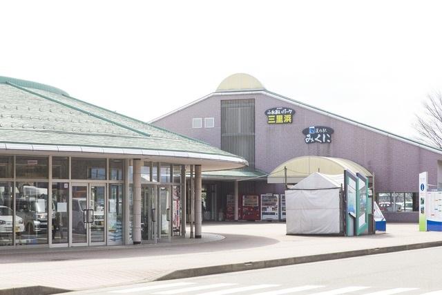 道の駅「三国」