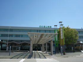 のと里山空港 道の駅