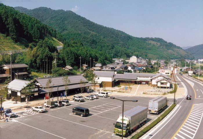 道の駅「若狭熊川宿」