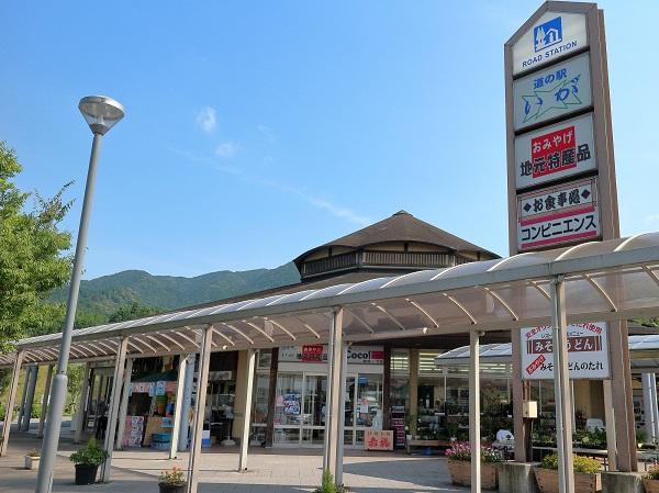 道の駅いが(三重県)