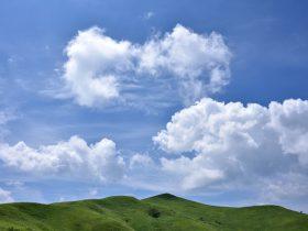 奈良県「三峰山」