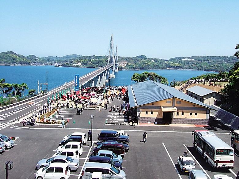 道の駅「鷹ら島」