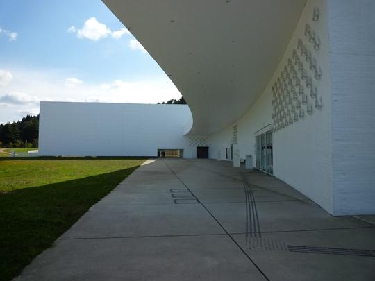 aomori_museum