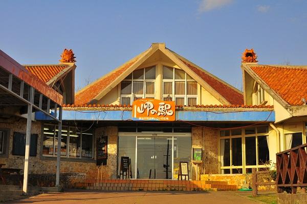 沖縄県「残波岬灯台」