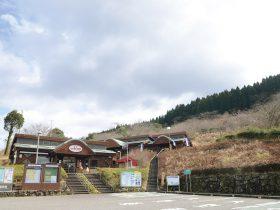 道の駅田野