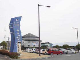 道の駅「延岡」