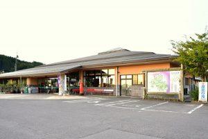 大分県「道の駅 原尻の滝」