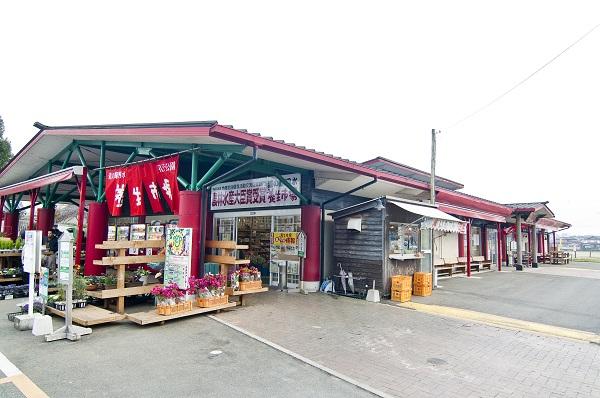 道の駅「泗水」