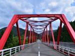 京都・美山町の赤橋