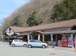 兵庫県「道の駅 あさご」