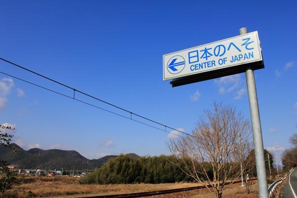 北 はりま エコ ミュージアム