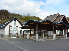 道の駅「川俣シルクピア」