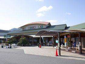 道の駅「たのうら」(C)熊本県
