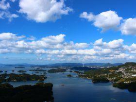 長崎県の九十九島