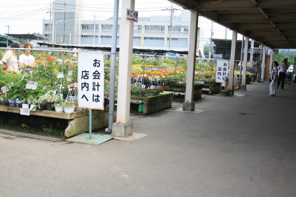 花き売り場が充実