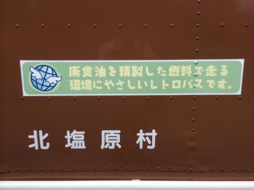 hibarako