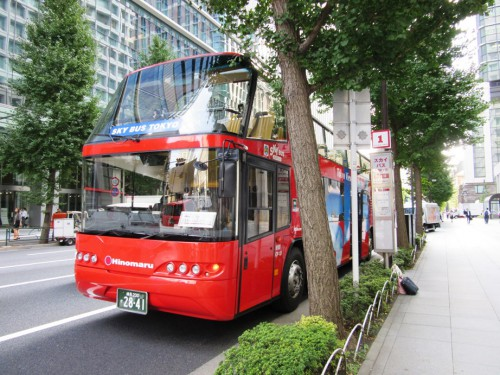 skybus_tokyo02