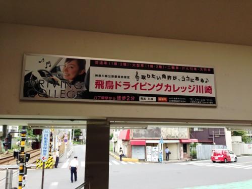 asuka_dc57