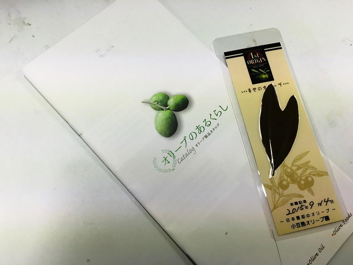 heart_leaf_olive