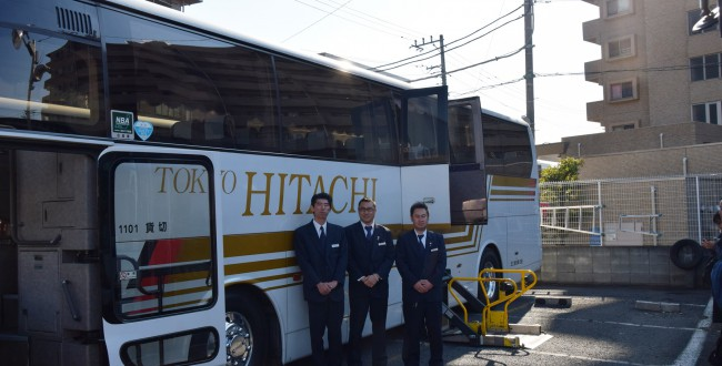 hitachi_drivers_main