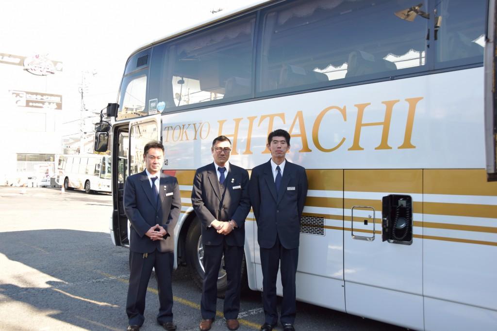 hitachi_jidousya_koutsu