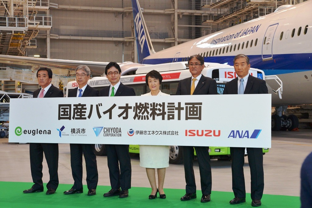 isuzu_press conference