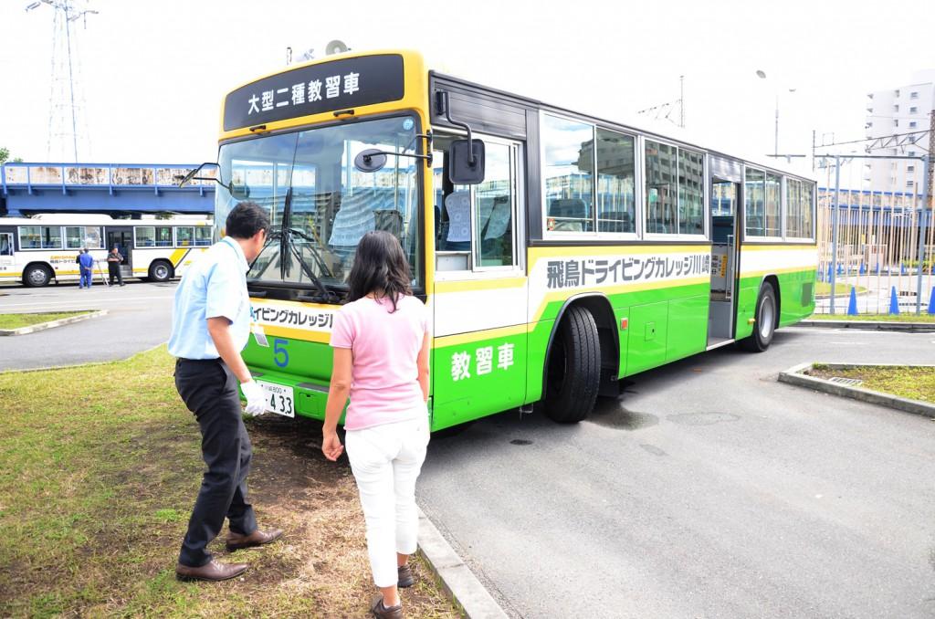 asukaDC_routebus_type