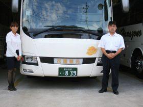 花園観光バスが取り組む安全対策