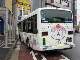 オバケのQ太郎ラッピングバス
