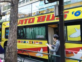 いろんなラッピングバス