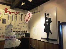 一つ目の展示室