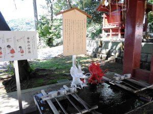 伊豆山神社・手水