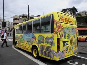 熱海周遊観光バス「湯~遊~バス」