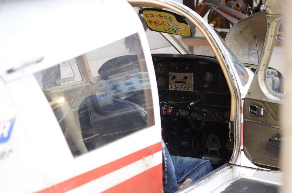 パイパー・チェロキー(軽飛行機)