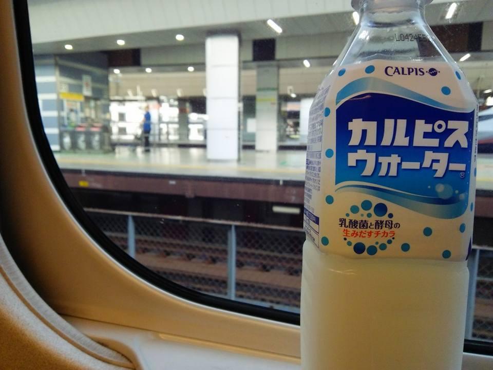 広島出張に行ってきます