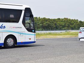 衝突防止補助システム・モービルアイを装備した海部観光バス